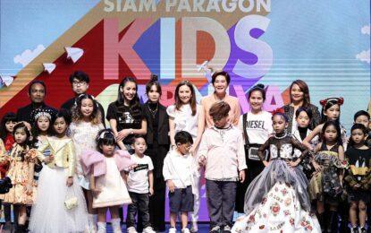 สยามพารากอน เอาใจคุณหนู จัดงาน Siam Paragon Kids Carnival 2020 รับปิดเทอม                      เปิดโลกความสนุก เนรมิตพื้นที่ความสุขอย่างไม่มีที่สิ้นสุด                                                                    ฟรีทั้งงาน! ตลอด 5 วันเต็ม 18-22 พ.ย. นี้ ณ พาร์ค พารากอน