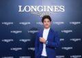 """ลองจินส์ ชวนออกเดินทางไปค้นพบเรื่องราวของนักบุกเบิกชื่อดังระดับตํานาน ณ แลนด์มาร์คแห่งใหม่ใจกลางกรุงเทพฯ ที่ """"Longines Spirit Pop-Up at Central World"""""""