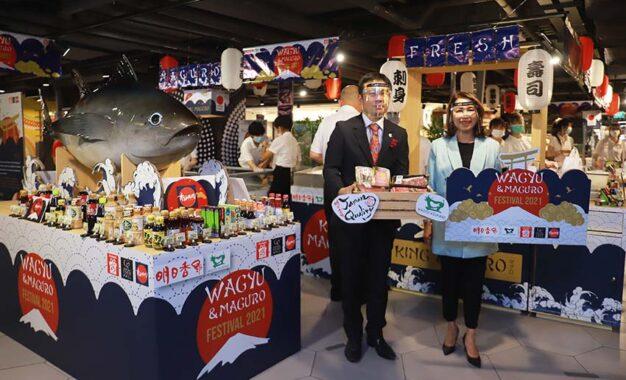 """ครั้งแรกในไทย บริษัทฟู้ด ชั้นนํา ไทย-ญี่ปุ่นผนึกกําลังจัดงาน """" Wagyu&Maguro Festival 2021 """" มอบประสบการณ์ความอร่อย ไม่ต้องบินไปถึงญี่ปุ่นก็ฟินได้"""