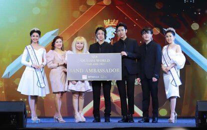 การแถลงข่าวความร่วมมือกรุงเทพมหานครที่จะเป็นเจ้าภาพร่วมกับ MTW ASIA เพื่อเฟ้นหาทูตการท่องเที่ยว Idol ช่วยชาติ เพื่อกระตุ้นการท่องเที่ยววิถีชุมชนอย่างยั่งยืน มิสทัวริซึ่มเวิลด์ 50 เขต 50 คนกรุงเทพมหานคร 2021