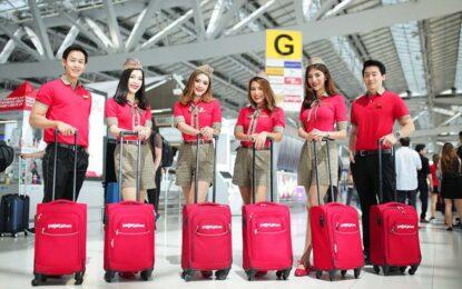 เวียตเจ็ทเชิญร่วมงาน 'Sky Career Festival 2021' ผ่านเฟซบุ๊กไลฟ์ เปิดรับสมัครงาน นักบิน ลูกเรือ และตำแหน่งอื่น ๆ อีกมากมาย