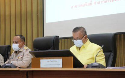 เรวัตฯ อบจ.ภูเก็ต ร่วมประชุมคณะกรรมการโรคติดต่อ เพื่อหามาตรการป้องกันการแพร่ระบาดเชื้อไวรัส โควิด-19