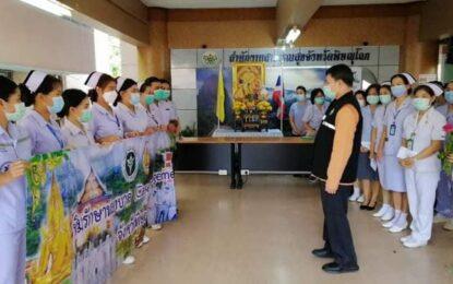 พิษณุโลก สสจ.จังหวัดพิษณุโลกร่วมส่งทีม case management ส่งพยาบาล ปฏิบัติหน้าที่ศูนย์แรกรับผู้ป่วย covid-19 กรุงเทพมหานคร