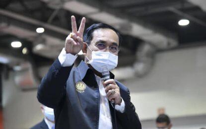 นายกรัฐมนตรี ตรวจเยี่ยมหน่วยความร่วมมือบริการวัคซีนโควิด – 19 กรุงเทพมหานคร – สภาหอการค้าไทย – โรงพยาบาลรามาธิบดี – เซ็นทรัลพลาซา ลาดพร้าว ณ ศูนย์การค้าเซ็นทรัลพลาซา ลาดพร้าว ถนนพหลโยธิน เขตจตุจักร กรุงเทพฯ (12 พฤษภาคม 2564)