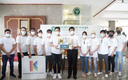 รวมน้ำใจศิลปิน KHAOSAN ENTERTAINMENT มอบอุปกรณ์ป้องกันโควิด-19 ส่งต่อบุคลากรทางการแพทย์