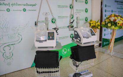 มูลนิธิเวิร์คพอยท์ และรายการปัญญาปันสุขมอบเครื่องออกซิเจนไฮโฟลว์ (Oxygen High Flow) แก่โรงพยาบาลมหาสารคาม เพื่อใช้ในการรักษาผู้ป่วยโควิด-19