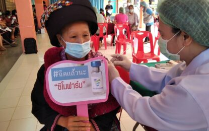 ราชวิทยาลัยจุฬาภรณ์ ร่วมกับ โรงพยาบาลน่าน ออกหน่วยเคลื่อนที่ ฉีดวัคซีน ซิโนฟาร์มเข็มแรก ให้แก่ราษฎร์ ให้ชุมชนชาวไทยภูเขาเผ่าเมี่ยน ในพื้นที่ห่างไกล รวม 3 หมู่บ้าน