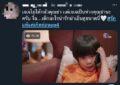 """เปิดวาร์ป """"น้องเจเจ"""" แสดงดีจนอยากได้เป็นลูก   ใน """"พฤษภา-ธันวา รักแท้แค่เกิดก่อน""""ทางช่อง 3"""