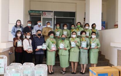 สมาคมสตรีนักธุรกิจและวิชาชีพแห่งประเทศไทย จ.กาฬสินธุ์ มอบอุปกรณ์ป้องกันโควิด-19