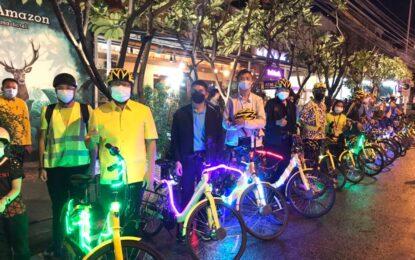 """หอการค้าจังหวัดขอนแก่น ร่วมกับศูนย์สร้างสรรค์งานออกแบบ ขอนแก่น (TCDC ขอนแก่น) จัดกิจกรรม """"Night Bike Tour ปั่น เปิด เมือง"""""""