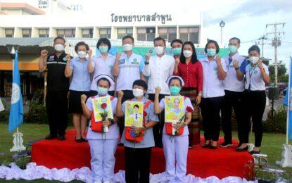 จังหวัดลำพูน ส่งทีมนักรบชุดขาว ชุดที่ 13 ร่วมปฏิบัติภารกิจ ร่วมสู้ภัยโควิด -19 ณ โรงพยาบาลสนามบุษราคัม เมืองทองธานี จังหวัดนนทบุรี ระหว่างวันที่ 5 – 18 กันยายน 2564