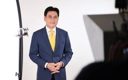 """""""จุรินทร์"""" ปราศรัยงาน """"ดัชนีนวัตกรรมโลก"""" นำประเทศไทย""""ครองอันดับที่ 9″ ของประเทศที่เป็นเจ้าของอนุสิทธิบัตรมากที่สุดในโลก"""