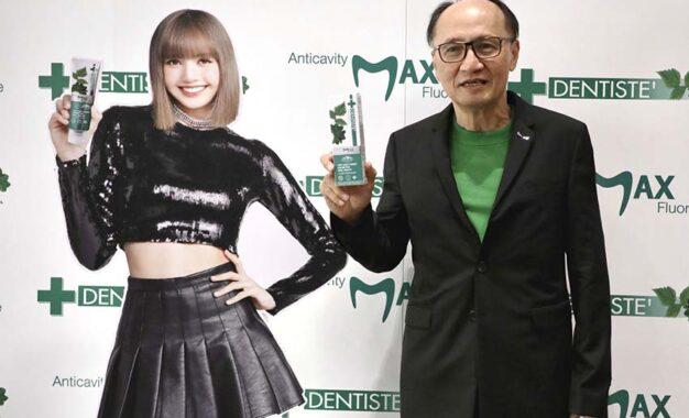 """""""เดนทิสเต้"""" รุก Global Campaign คว้า """"ลิซ่า Blackpink"""" Brand Ambassador  คนใหม่ DENTISTE' Anticavity Max Fluoride ทุ่มหนังโฆษณา LISA Confident Smile ชูนวัตกรรมสุดล้ำของการแปรงฟันแบบไม่ใช้น้ำ เพิ่มประสิทธิภาพเคลือบฟลูออไรด์  เจาะกลุ่ม GEN Z, GEN Y มั่นใจดันส่วนแบ่งเติบโต 3%"""