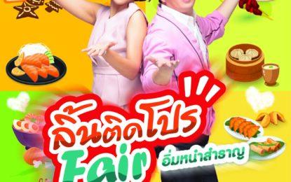 ลิ้นติดโปรแฟร์ ปลดล็อก.!! ก้อง-ท็อป ชวนมาฟิน ชิม ช้อป กว่า 1,000 เมนู!!