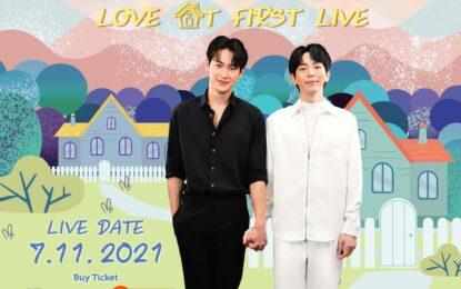 เก้า – อัพ สร้างปรากฏการณ์ฟิน กับแฟนมีตฯออนไลน์ครั้งแรก Fandom X-clusive Live : KAO-UP Love at First Live!