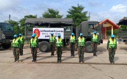 ศูนย์การทหารม้าจัดชุดบรรเทาสาธารณภัยช่วยเหลือประชาชน