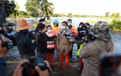 มวลน้ำชี เอ่อท่วมหลายหมู่บ้านของ อ.บ้านไผ่ และ อ.บ้านแฮด จ.ขอนแก่น สถานที่ราชการ บ้านเรือนประชาชน สัตว์เลี้ยง และพื้นที่การเกษตร ถูกน้ำท่วมบริเวณกว้าง