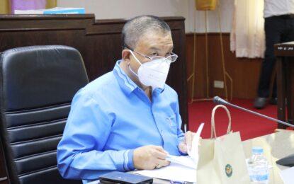 #เรวัตฯนายก อบจ.ภูเก็ต ร่วมประชุมแนวทางการถ่ายโอนภารกิจสถานีอนามัยเฉลิมพระเกียรติ 60 พรรษา นวมินทราชินี และโรงพยาบาลส่งเสริมสุขภาพตำบล
