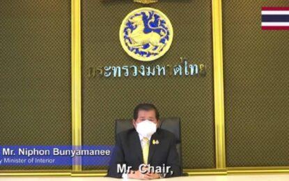 """""""นิพนธ์"""" ร่วมประชุม """"รัฐมนตรีอาเซียน ด้านการจัดการภัยพิบัติ ครั้งที่ 9"""" ผ่านระบบออนไลน์ ลั่นไทย พร้อมรับตำแหน่งประธานคณะกรรมการอาเซียนด้านการจัดการภัยพิบัติปี พ.ศ.2565 มุ่งพัฒนา หนุนความร่วมมือด้านการจัดการภัยพิบัติของอาเซียน ไม่ทิ้งใครไว้ข้างหลัง"""