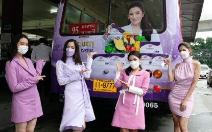 """สุดปัง """"พิ้งกี้-น้ำหวาน-โม"""" แท็คทีม """"เรติเน่""""  เปิดคาราวานรถเมล์ ห่วงใยทุกสายตาคนไทย"""